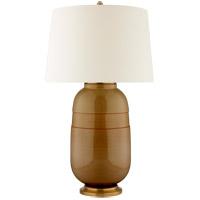 Visual Comfort CS3623DKH-PL Christopher Spitzmiller Newcomb 37 inch 100 watt Dark Honey Table Lamp Portable Light