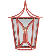 Visual Comfort KS2144CRL Kate Spade New York Cavanagh 1 Light 9 inch Coral Lantern Sconce Wall Light Mini