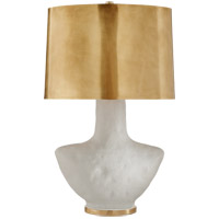 Visual Comfort KW3612PRW-AB Kelly Wearstler Armato 28 inch 75 watt Porous White Porcelain Table Lamp Portable Light