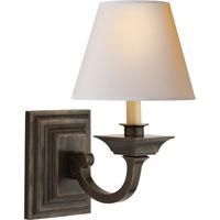 Visual Comfort MS2012BZ-NP Michael S Smith Edgartown 1 Light 8 inch Bronze Decorative Wall Light