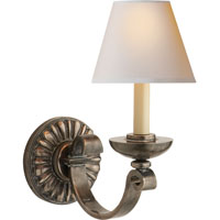 Visual Comfort Studio Palma 1 Light Decorative Wall Light in Sheffield Nickel MS2025SN-NP
