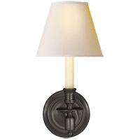 Visual Comfort S2110BZ-NP Studio French Library 1 Light 6 inch Bronze Decorative Wall Light in Natural Paper