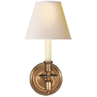 Visual Comfort S2110HAB-NP Studio French Library 1 Light 6 inch Hand-Rubbed Antique Brass Decorative Wall Light in Natural Paper photo thumbnail