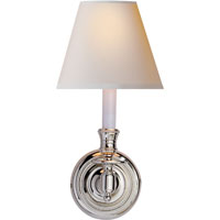 Studio French Library 1 Light 6 inch Polished Nickel Decorative Wall Light in Natural Paper