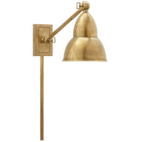 Studio French Library 21 inch 50 watt Hand-Rubbed Antique Brass Task Wall Light