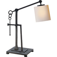Visual Comfort S3031BR-NP Studio Aspen 14 inch 40 watt Hand Painted Blackened Rust Task Table Lamp Portable Light