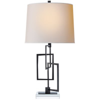 Visual Comfort Studio VC Cooper 1 Light Table Lamp in Bronze with Natural Paper Shade S3090BZ-NP