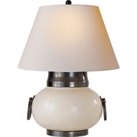 Visual Comfort Studio Tang 1 Light Decorative Table Lamp in Ivory Crackle Ceramic SC3009IC-NP