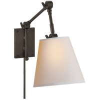 Visual Comfort SK2115BZ-NP Suzanne Kasler Graves 20 inch 60 watt Bronze Task Wall Light
