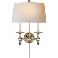 Visual Comfort E.F. Chapman Classic 2 Light Decorative Wall Light in Polished Nickel SL2817PN-NP