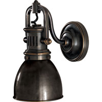 Studio Yoke 1 Light 5 inch Bronze Suspended Wall Sconce Wall Light in Bronze with Wax