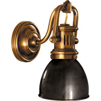 Studio Yoke 1 Light 5 inch Hand-Rubbed Antique Brass Suspended Wall Sconce Wall Light in Bronze with Wax