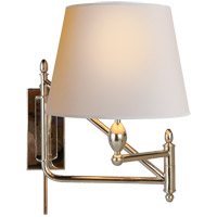 Thomas Obrien Paulo 26 inch 100 watt Polished Nickel Swing-Arm Wall Light