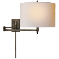 Visual Comfort TOB2204BZ-NP Thomas O'Brien Hudson 29 inch 60 watt Bronze Swing-Arm Wall Light