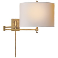 Thomas Obrien Hudson 29 inch 60 watt Hand-Rubbed Antique Brass Swing-Arm Wall Light