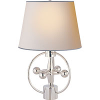Visual Comfort Thomas OBrien Jack 1 Light Decorative Table Lamp in Polished Silver TOB3018PS-NP/ST