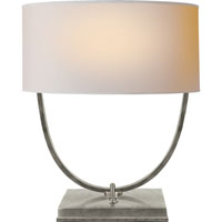 Visual Comfort Thomas OBrien Kenton 2 Light Decorative Table Lamp in Antique Nickel TOB3180AN-NP