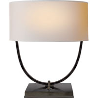 Visual Comfort Thomas OBrien Kenton 2 Light Decorative Table Lamp in Bronze with Wax TOB3180BZ-NP