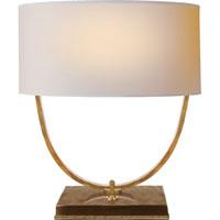 Visual Comfort TOB3180HAB-NP Thomas OBrien Kenton 16 inch 25 watt Hand-Rubbed Antique Brass Decorative Table Lamp Portable Light