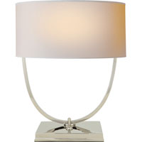 Thomas OBrien Kenton 16 inch 25 watt Polished Nickel Decorative Table Lamp Portable Light