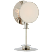 Thomas OBrien Osiris 19 inch 60 watt Polished Nickel Table Lamp Portable Light, Reflector