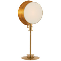 Thomas OBrien Osiris 29 inch 60 watt Hand-Rubbed Antique Brass Adjustable Table Lamp Portable Light, Reflector