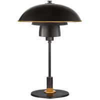 Thomas O'Brien Whitman 19 inch 60 watt Bronze and Hand-Rubbed Antique Brass Desk Lamp Portable Light
