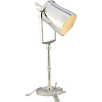 Visual Comfort Thomas OBrien Library 1 Light Task Table Lamp in Polished Silver TOB3530PS-PS