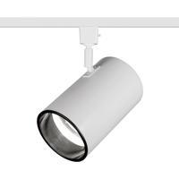 WAC Lighting HTK-704-WT TK-704 1 Light 120V White H Track Fixture Ceiling Light
