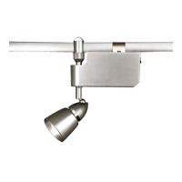 WAC Lighting Line Volt Mono-Hid Fixture 783 Par20 in Platinum HM-783MH39E-PT photo thumbnail