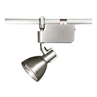 WAC Lighting Line Volt Mono-Hid Fixture 775 Par38 in Platinum HM-775MH100E-PT photo thumbnail