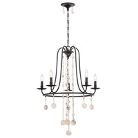 Matira 5 Light 28 inch Oil Rubbed Bronze Chandelier Ceiling Light