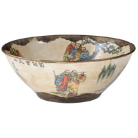 Signature Porcelain With Brass Centrepiece Bowl