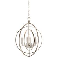 Wildwood 68743 Lisa Kahn 4 Light 21 inch Antique Silver Chandelier Ceiling Light Chelsea House