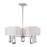 Z-Lite Quadrate 5 Light Chandelier in Polished Stainless Steel 1202-5 photo thumbnail