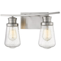 Steel Gaspar Bathroom Vanity Lights