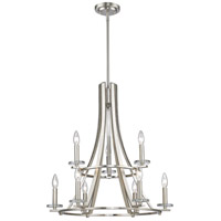 Verona 9 Light 25 inch Brushed Nickel Chandelier Ceiling Light