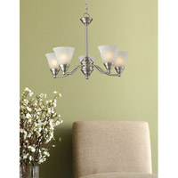 Z-Lite Athena 5 Light Chandelier in Brushed Nickel 2110-5 alternative photo thumbnail