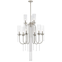 Z-Lite Siena 9 Light Chandelier in Brushed Nickel 433-9BN