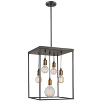 Z-Lite 8001-23BRZ Troubadour 5 Light 16 inch Bronze Pendant Ceiling Light in 16.00