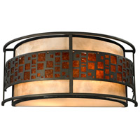 Z-Lite Milan 2 Light Wall Sconce in Java Bronze Z14-50WS