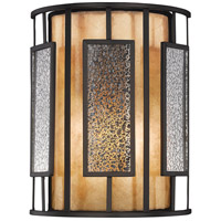 Z-Lite Z8-54WS Lankin 1 Light 8 inch Bronze Wall Sconce Wall Light in Multi Colored Tiffany Glass (54)